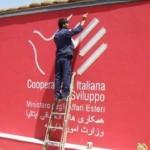 cooperazione_italiana4-460x264