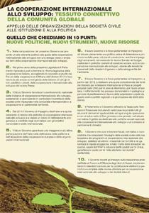poster_seminario